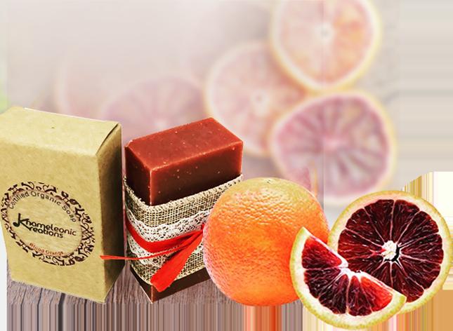 Blood Orange Bergamot Organic Aromatherapy Soap Bar